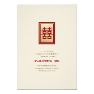 Modern Double Happiness Chinese Wedding Reception 3.5x5 Paper Invitation Card
