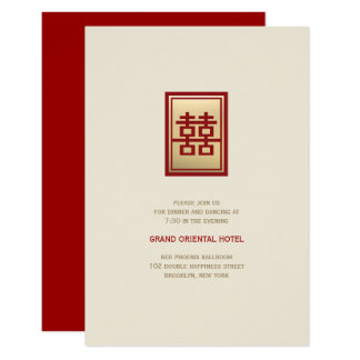 Modern Double Happiness Chinese Wedding Reception Card