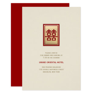 Modern Double Hiness Chinese Wedding Reception Invitation