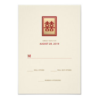 Modern Double Happiness Chinese Wedding RSVP Card