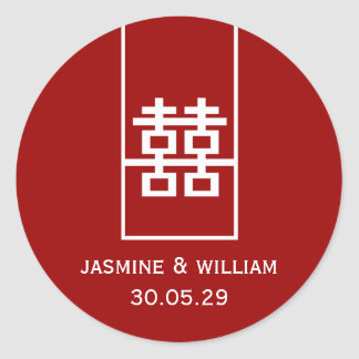 Modern Double Happiness Chinese Wedding Sticker