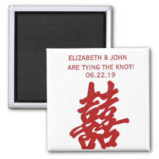 Modern Double Happiness Save the Date Magnet