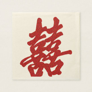 Modern Double Happiness Wedding Paper Napkin