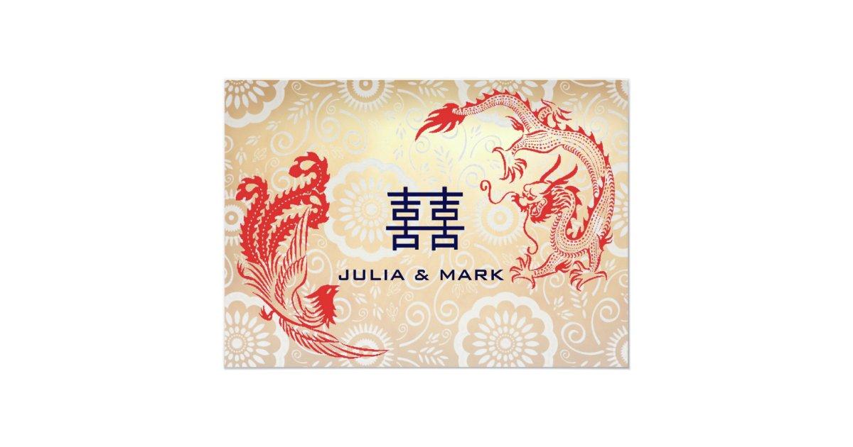 Winter Chinese Wedding Invitations & Announcements | Zazzle