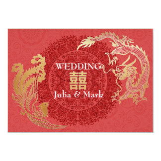 "Modern Dragon-Phoenix Chinese Wedding Invite Red 5"" X 7"" Invitation Card"
