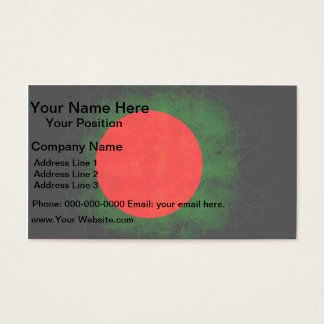Modern Edgy Bangladeshi Flag Business Card