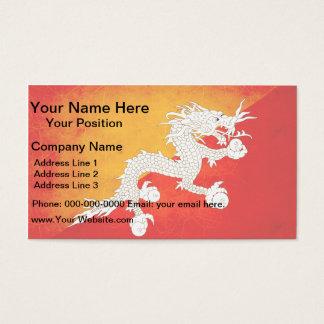 Modern Edgy Bhutanese Flag Business Card