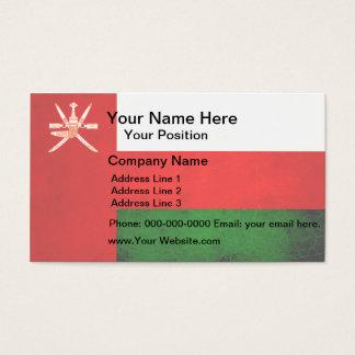 Modern Edgy Omani Flag Business Card