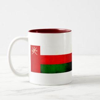 Modern Edgy Omani Flag Mugs