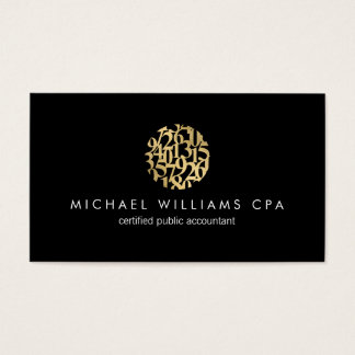 Modern Faux Gold Numbers Logo Accountant Black Business Card