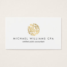 Modern Faux Gold Numbers Logo Accountant Business Card at Zazzle