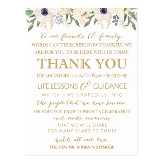 Modern Floral Wedding Thank You Place Card