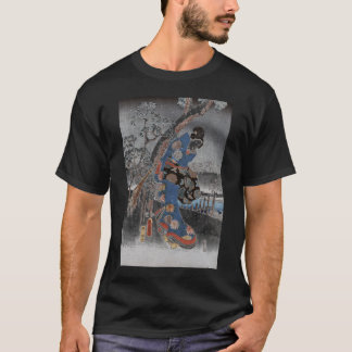 Modern Genji: Viewing in Snow 01 Shirt