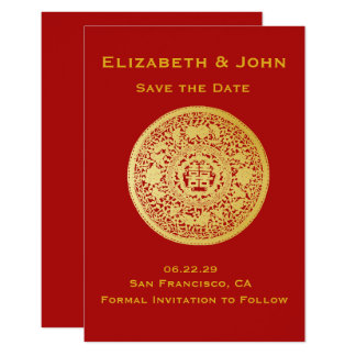 Modern Gold Double Happiness Wedding No.10 Card