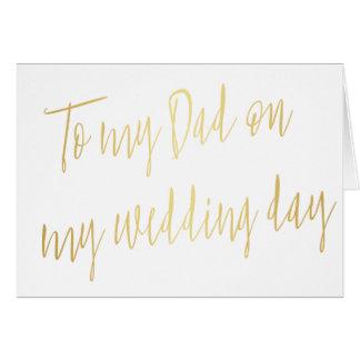 "Modern Gold ""To my dad on my wedding day"" Card"