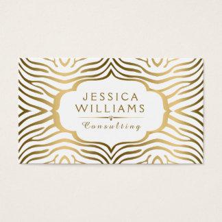 Modern Gold & White Zebra Swirly Frame Business Card