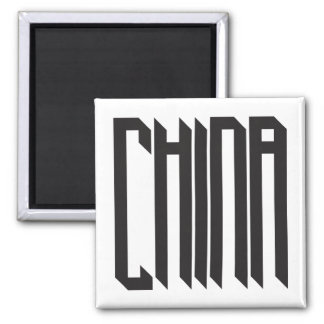 modern gothic style China Magnet