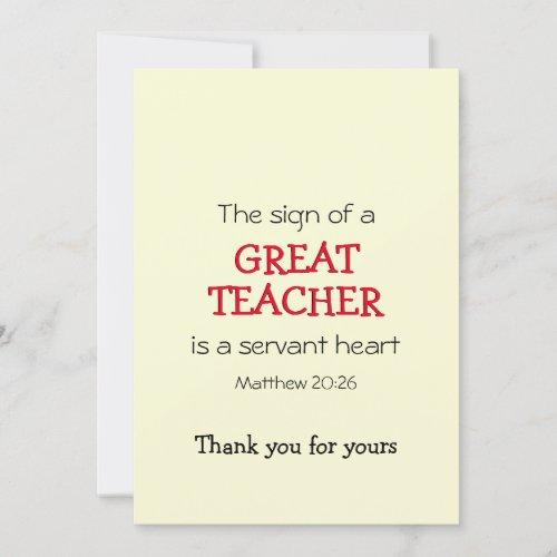 Modern GREAT TEACHER SERVANT HEART Thank You