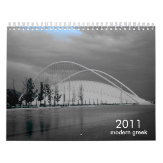 modern greek calendar