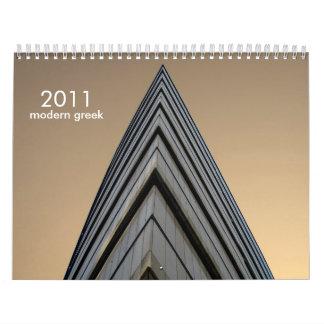 modern greek calendars