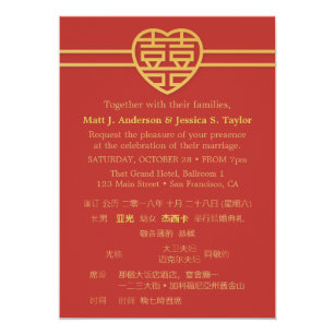 Chinese Wedding Invitations Announcements Zazzle