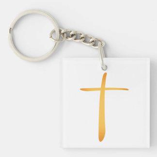 Modern Latin Christian Cross Keychain