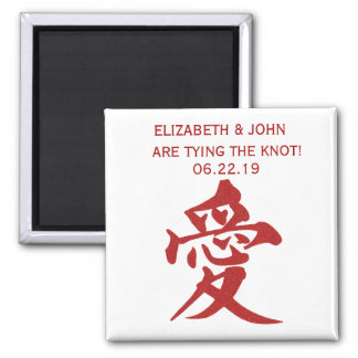 """Modern """"Love"""" Save the Date Magnet"""