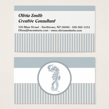 Beach Themed Modern Nautical Seahorse Beach Business Card