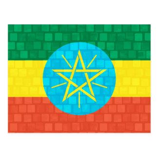 Modern Pattern Ethiopian Flag Postcard