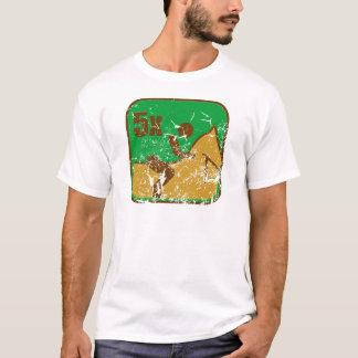 Modern_pentathlon_dd_used.png T-Shirt