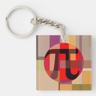 Modern Pi Composition, Geometric Keychain