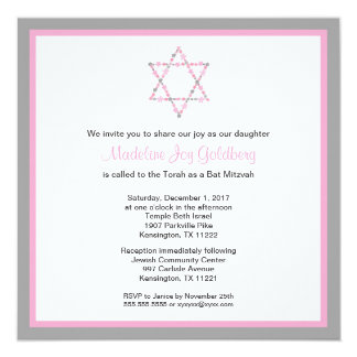 Modern Pink and Gray Floral Bat Mitzvah Invite
