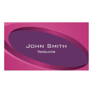 Modern Purple Curves Translator Business Card