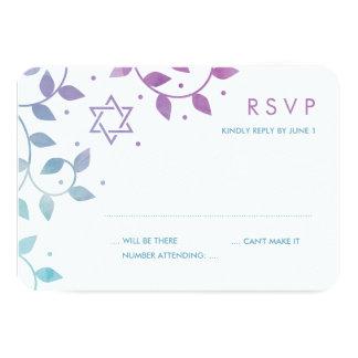 Modern Purple + Teal Bat Mitzvah RSVP Cards