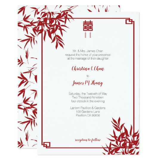 Wedding Invitations From China: Modern Red Bamboo Double Happiness Chinese Wedding