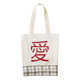 Modern Red Chinese Ai Love Zazzle HEART Tote Bag