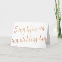 """Modern Rose Gold """"To my mom on my wedding day"""" Card"""