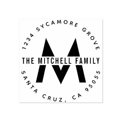 Modern Round Monogram Family Name Initials Address Rubber Stamp