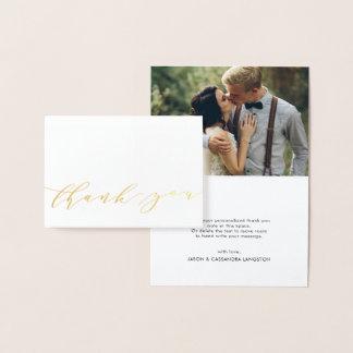 Modern Script Gold Foil Wedding Photo Thank You Foil Card