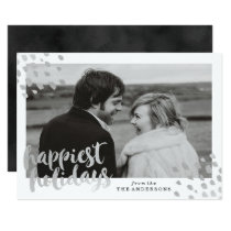 Modern Shimmer | Holiday Photo Card