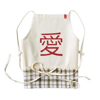 Modern Simple Chinese Ai Love Zazzle Heart Apron