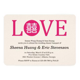 Modern Simple Chinese Wedding Reception Invite