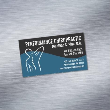 Modern Swirl Back Spine Logo Chiropractic