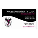Modern Swirl Feminine Chiropractic Business Cards