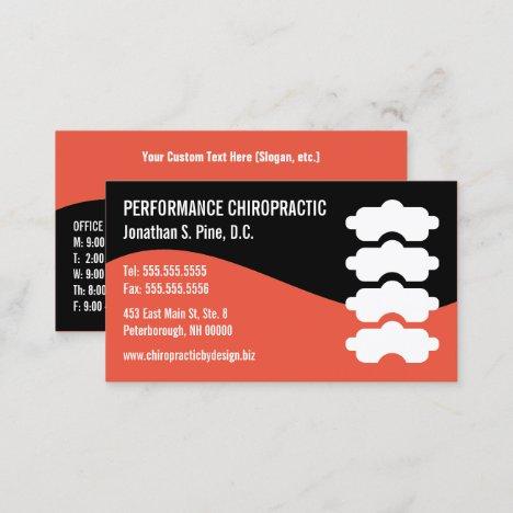 Modern Swirl Spine Logo Chiropractor Chiropractic  Business Card