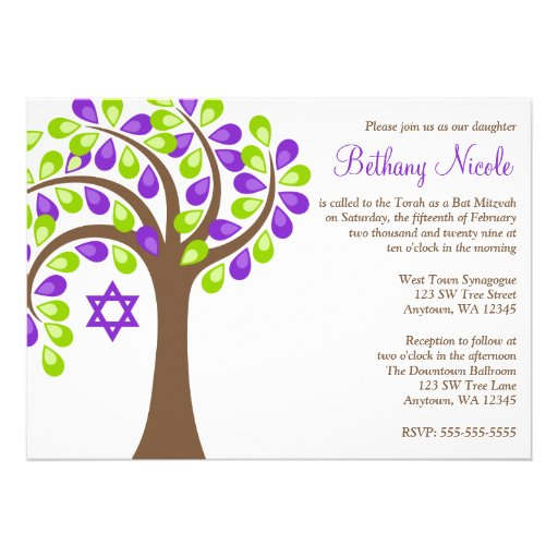 Modern Tree of Life Purple Green Bat Mitzvah Personalized Invitations (front side)