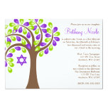 Modern Tree of Life Purple Green Bat Mitzvah Personalized Invitations