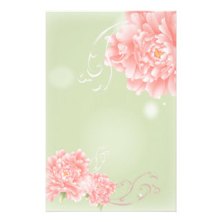 modern vintage Peonies floral spring wedding Stationery