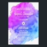 """Modern Watercolor Purple Blue Star BAT MITZVAH Invitation<br><div class=""""desc"""">Beautiful religious Jewish Bat Mitzvah invitation cards.  Light watercolor pastel purple,  violet,  blue,  turquoise with star of David in white.  Modern script letters."""