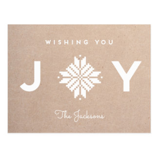 Modern Wishing You Joy Holiday Craft Paper Postcard